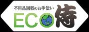 横浜市の不用品回収を迅速対応