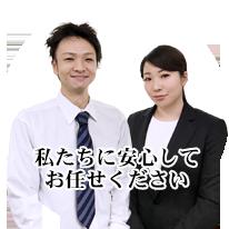 お見積り・ご依頼・ご相談の際はお気軽にどうぞ!!
