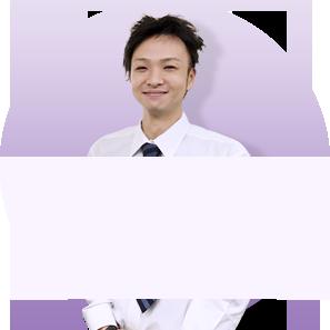 西山(遺品整理士)